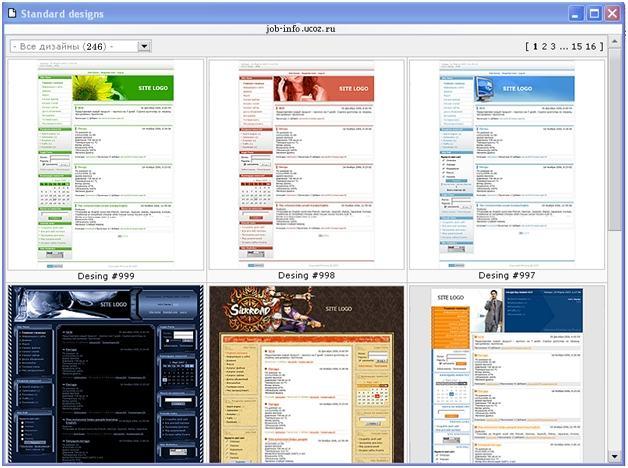 Как изменить дизайн сайта на ucoz на свой